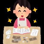money_kakeibo_happy[1]