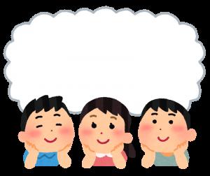 kodomo_kids_fukidashi[1]
